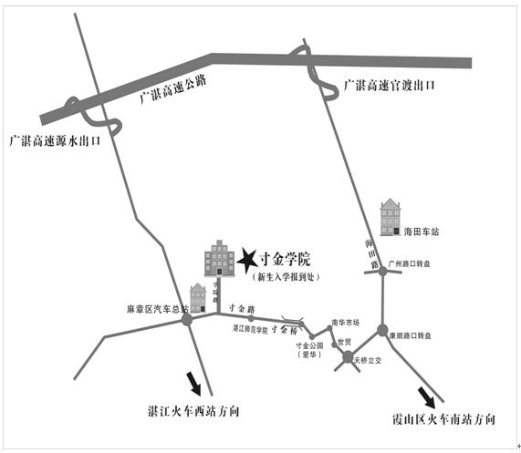 或乘坐33路公共汽车至麻章公交车站转乘23路(收费4元);火车南站乘坐